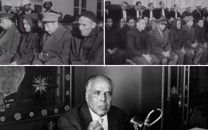 L'Agora : Documentaire sur le complot contre Bourguiba de 1962