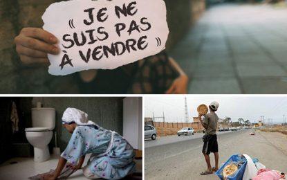 80.104.748 : Numéro vert pour signaler la traite des personnes en Tunisie