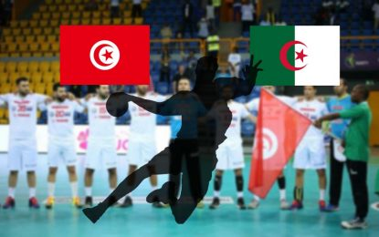 Tunisie-Algérie : live streaming – CAN Handball 2018