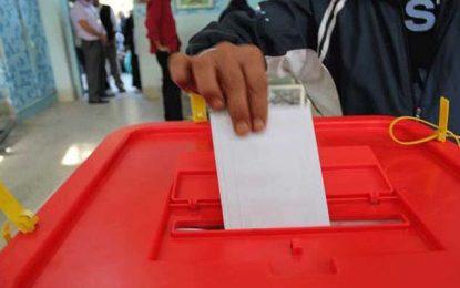 Isie : Les prochaines élections pourraient être avancées