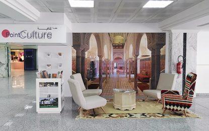 Tunisie : Un point culture à l'aéroport international Tunis-Carthage