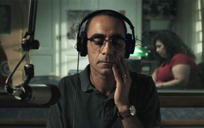 ''Mustafa Z'' de Nidhal Chatta dans les salles à partir du 28 février