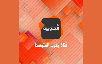 Tunisie : La Haica suspend pour 3 mois l'émission «Nes Nes Ellil»