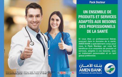 Amen Bank lance le «Pack Docteur» pour les pros de la santé