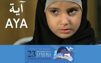 La Tunisienne Moufida Fedhila primée au Festival Cinéma du Monde