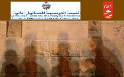 Financement du terrorisme : La Tunisie parmi les «Etats sous surveillance»
