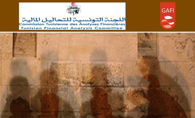 financement du terrorisme la tunisie parmi les etats sous surveillance. Black Bedroom Furniture Sets. Home Design Ideas