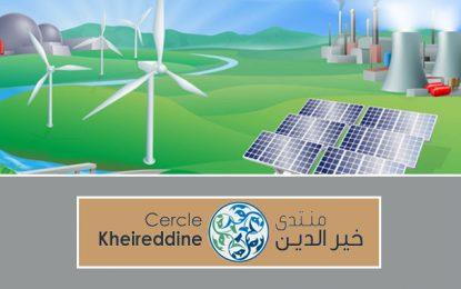Cercle Kheireddine : Les défis du mix énergétique en Tunisie