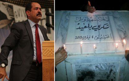 El-Menzah 6 : Recueillement, demain, à la mémoire de Chokri Belaïd