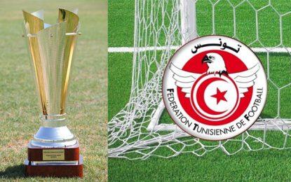 Football-Coupe de Tunisie : Le programme des huitièmes de finale