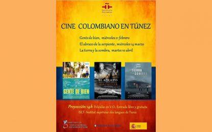 Cycle du cinéma colombien à l'Institut supérieur des langues de Tunis