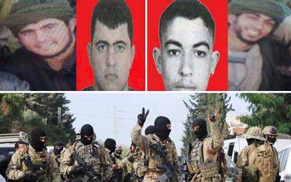 Ministère de l'Intérieur : Appel à témoin pour retrouver 2 terroristes