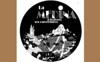 Séminaire à l'Enaut : La Médina de Tunis à travers ses ouvertures