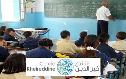 Rencontre-débat à Tunis : Réinventer l'école de la république