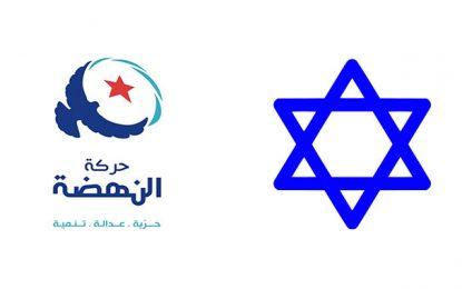 À propos d'Ennahdha et de son chef de liste juif à Monastir