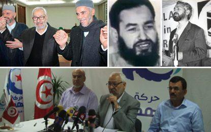 Violences d'Ennahdha : La justice annule les verdicts d'avant 2011