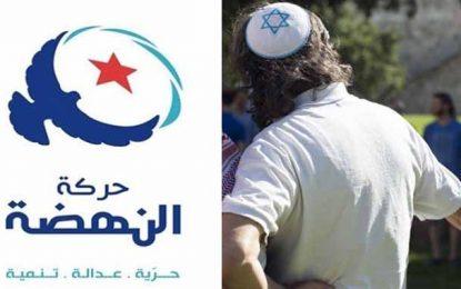 Tunisie-Monastir : Un juif tête de liste d'Ennahdha aux municipales