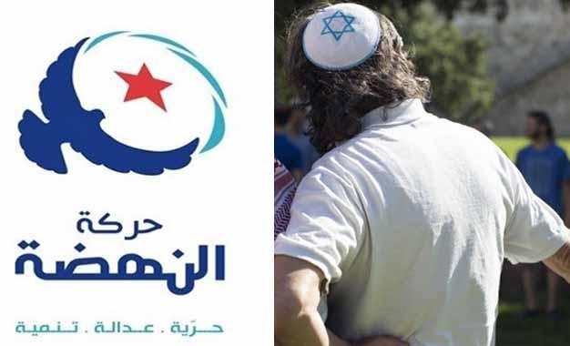 tunisie monastir un juif t te de liste d 39 ennahdha aux municipales. Black Bedroom Furniture Sets. Home Design Ideas