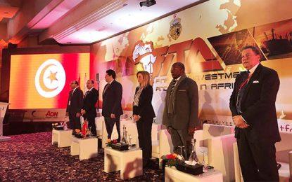 FITA 2018 : Des investisseurs africains au service de l'Afrique