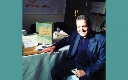 Municipales : Fadhel Moussa préside la liste Al-Afdhel pour l'Ariana