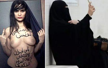 Marwa, une nouvelle Femen tunisienne solidaire avec les Iraniennes