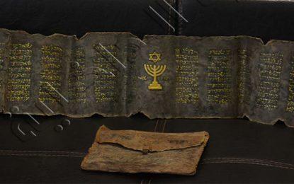 Gafsa : Saisie d'un manuscrit archéologique en hébreu