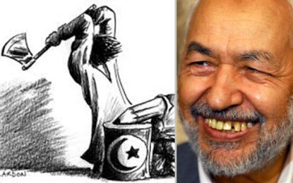 Liberté d'expression : Le SNJT réagit aux menaces d'Ennahdha