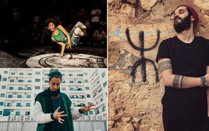 Mobile Film Festival : ''Zulu Rema'' de Haithem Sakouhi en compétition