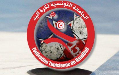 Tunisie-Handball : Les dates du nouveau calendrier