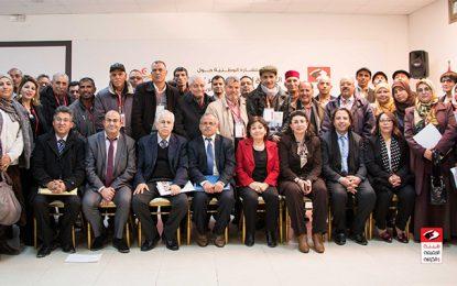 Tunisie : Seule l'ARP est habilitée à prolonger le mandat de l'IVD