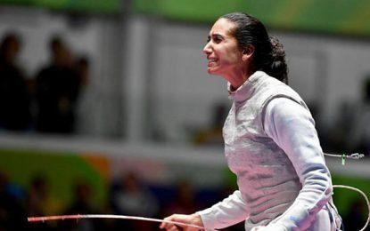 Coupe du monde de fleuret : Ines Boubakri termine à la 10e place
