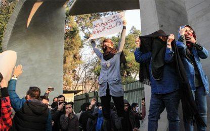 Il y a quarante ans, la révolution de Février en Iran