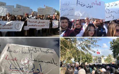 Tunisie : Les négociations avec les jeunes médecins dans l'impasse