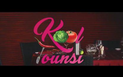 Kool Tounsi, le Salon de la gastronomie tunisienne
