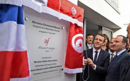 L'Alliance Française ouvrira 6 antennes en Tunisie en 2018