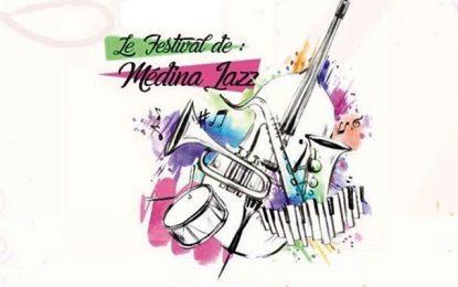 Médina Jazz : Nouveau festival musical à la Médina de Tunis
