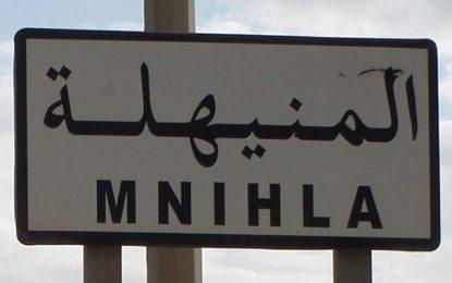 Mnihla : Des faux policiers rackettent les automobilistes