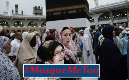 #MosqueMeToo pour dénoncer le harcèlement sexuel dans les lieux de culte