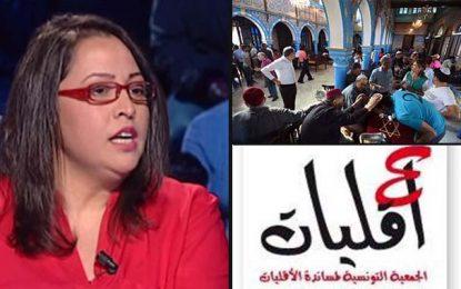 Tunisie : L'ATSM avertit les journalistes contre la discrimination religieuse