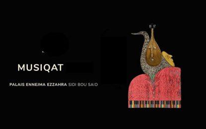 Sidi Bou Saïd : Fin de l'aventure pour le festival Musiqat