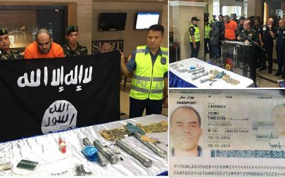 Philippines : Un terroriste arrêté en possession d'un passeport tunisien