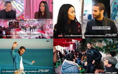 La Tunisie sous les feux de la rampe chez Thierry Ardisson