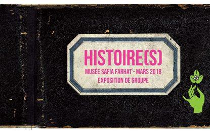 Histoire(s) : Exposition au Musée Safia Farhat à Radès