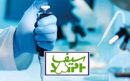 Les Laboratoires pharmaceutiques Saiph créent une 5e usine