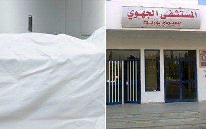 Sidi Bouzid : Décès du citoyen torturé par des terroristes présumés