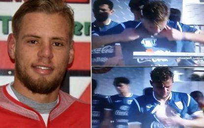 Stade tunisien : Maaweni suspendu pour avoir déchiré son maillot