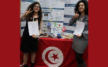 Concours d'innovation à Taïwan : Deux élèves tunisiennes primées