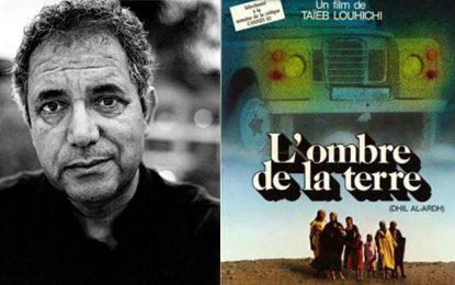 Taieb Louhichi n'est plus : Le cinéma tunisien et africain en deuil