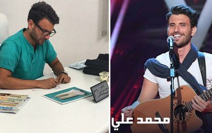 The Voice : Elyssa succombe au charme du Tunisien Med Ali Kammoun