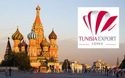 Projet pour développer les exportations de textile tunisien en Russie